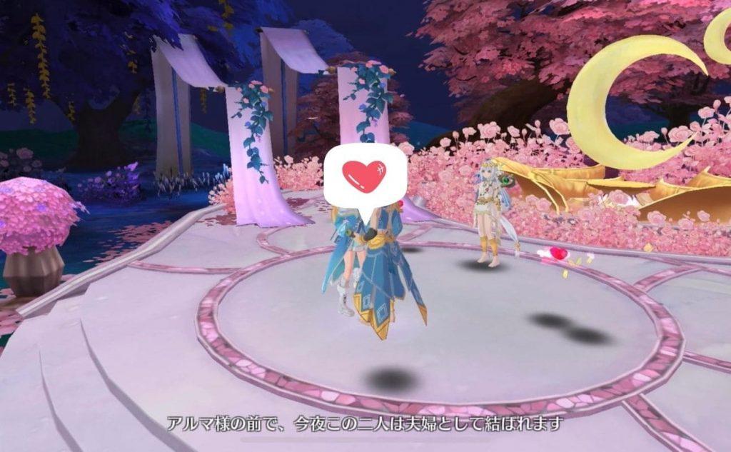 イース6オンライン結婚式